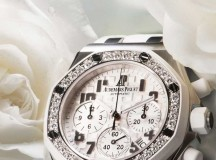 Audemars Piguet Lady Royal Oak Offshore Chronograph with Diamonds