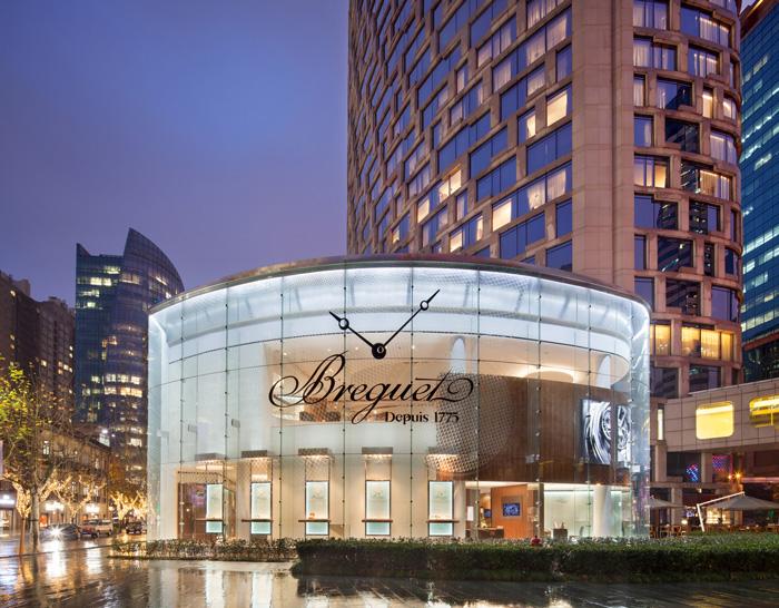 Boutique Breguet, Xintiandi–Shanghai