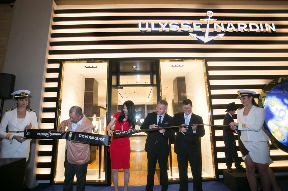Ulysse Nardin Boutique Singapur