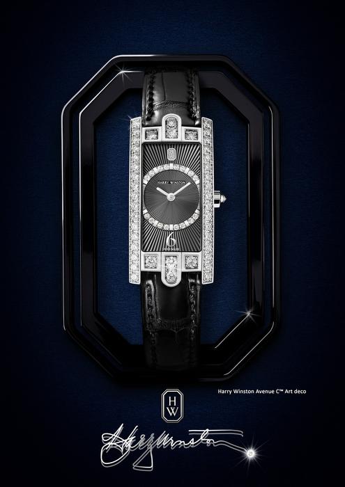 HW_Avenue C Art Deco_Front_black background_Lifestyle_low