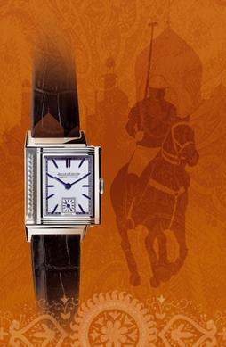 GRANDE REVERSO ULTRA THIN 1948 (original)