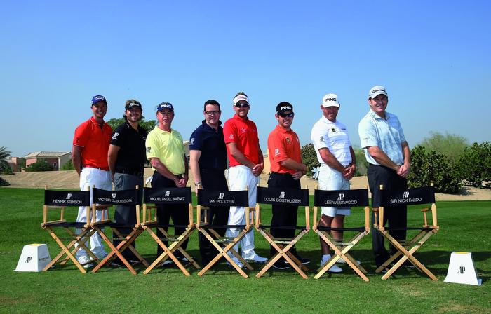 Audemars Piguet Golf Day