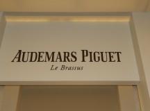 Audemars-Piguet-SIHH2016