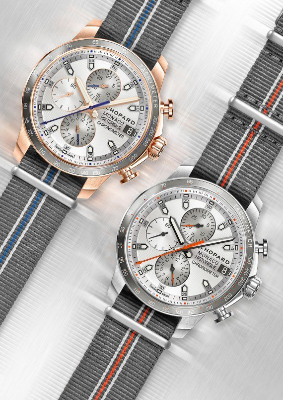 Chopard_GPMH-2016-Race-Edition_pair_1000-570x804