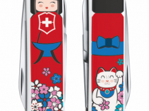 Victorinox-Classic-Limited-Edition-2016-17