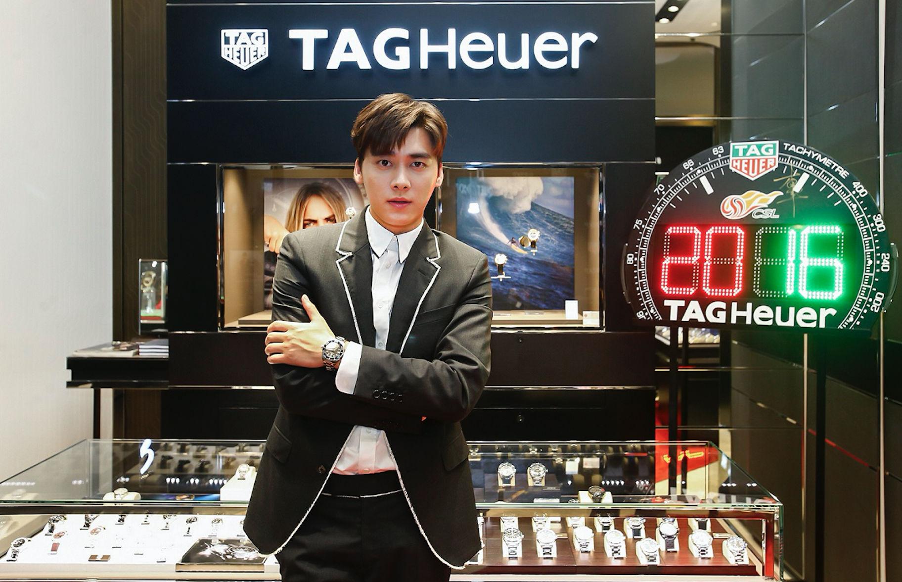 tag-heuer-boutique-beijing1