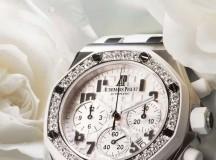 Audemars Piguet Lady Royal Oak Offshore Chronograph with Diamonds