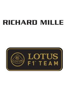 Logos richad Mille-lotus
