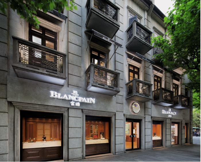 Blancpain Xintiandi Boutique Shanghái