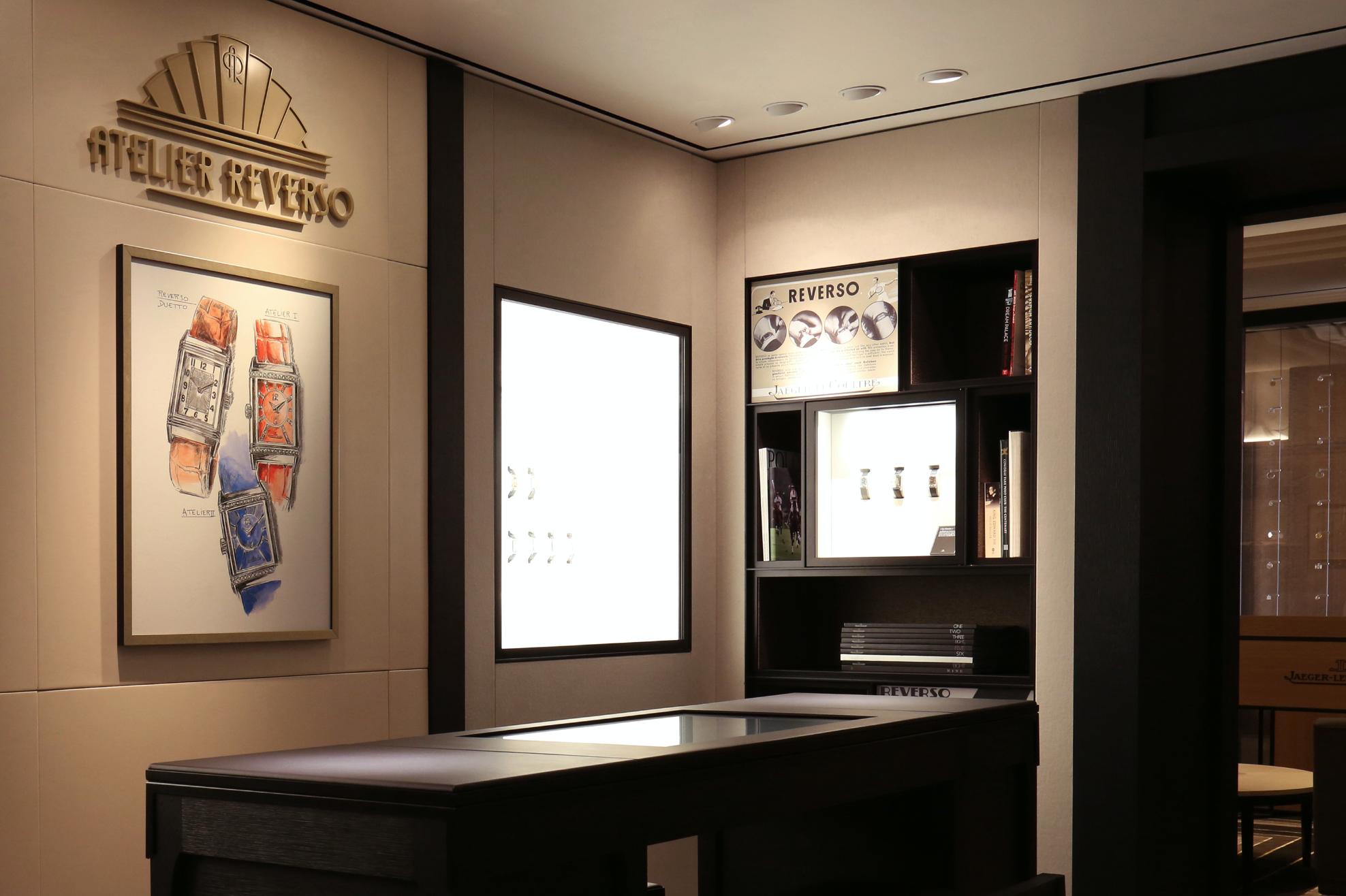 Atelier Reverso, Jaeger-LeCoultre Flagship Boutique in London (2)