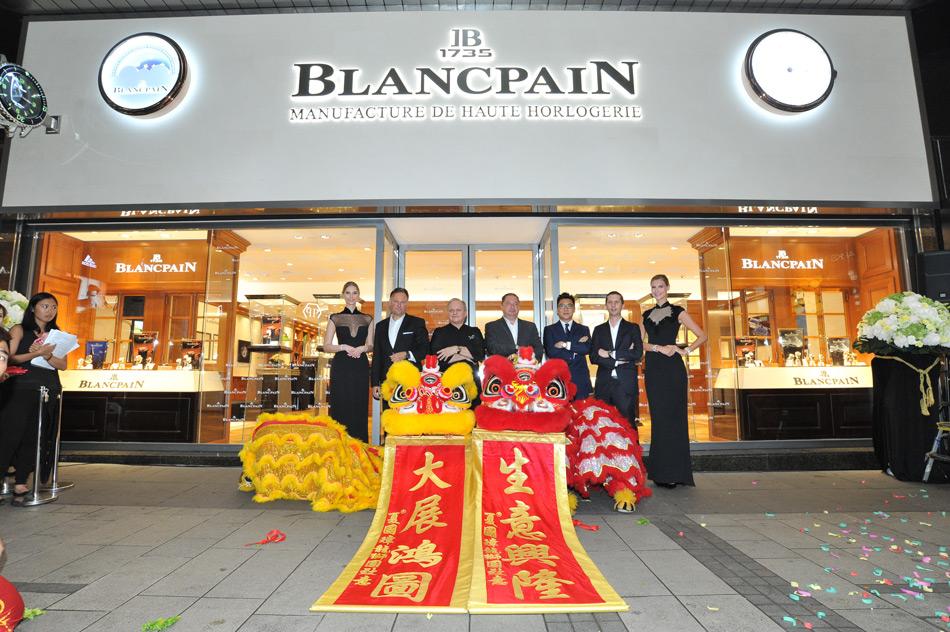 Blancpain-Boutique-Hong-Kong-2