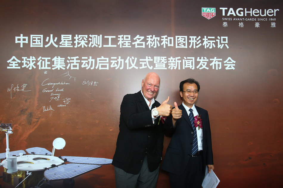 2.-Group-Photo-of-Jean-Claude-Biver,-CEO-of-TAG-Heuer-and-LVMH-Watch-Division-President-&-Mr