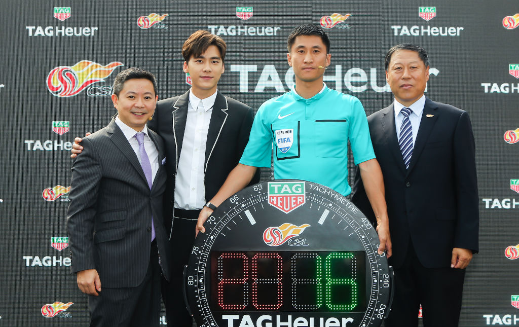 tag-heuer-boutique-beijing3