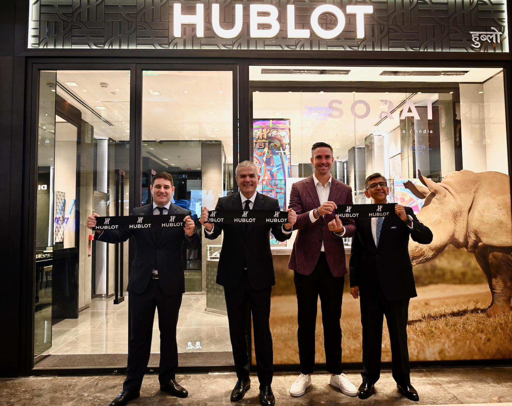 Boutique de Hublot en la India