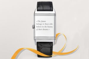 Tradicion-regalar-reloj-graduacion-Jaeger-LeCoultre_celebrations_class_of_2015_with_personalised_Reverso