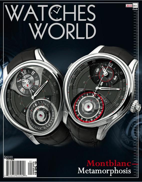 Watches World 02
