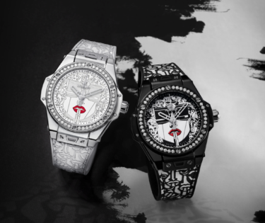 Hublot presenta su nuevo reloj Big Bang One Click Marc Ferrero