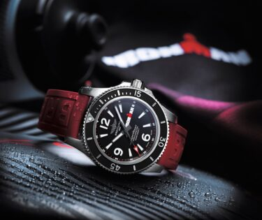 Breitling Ironman Limited Edition