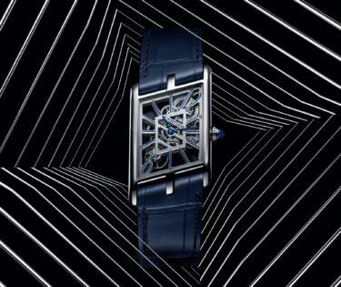 Cartier Tank Asymetrique Skeleton-Watches Wonders 2020-