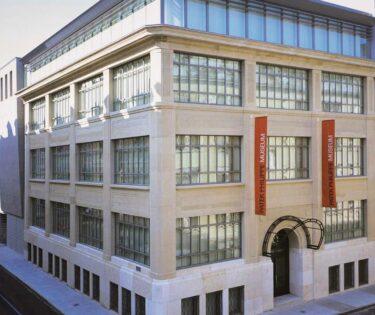 Patek Philippe Museum museo Ginebra-