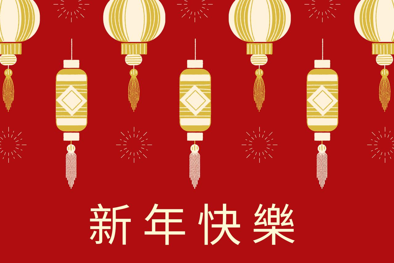 El año nuevo chino del buey en la relojería