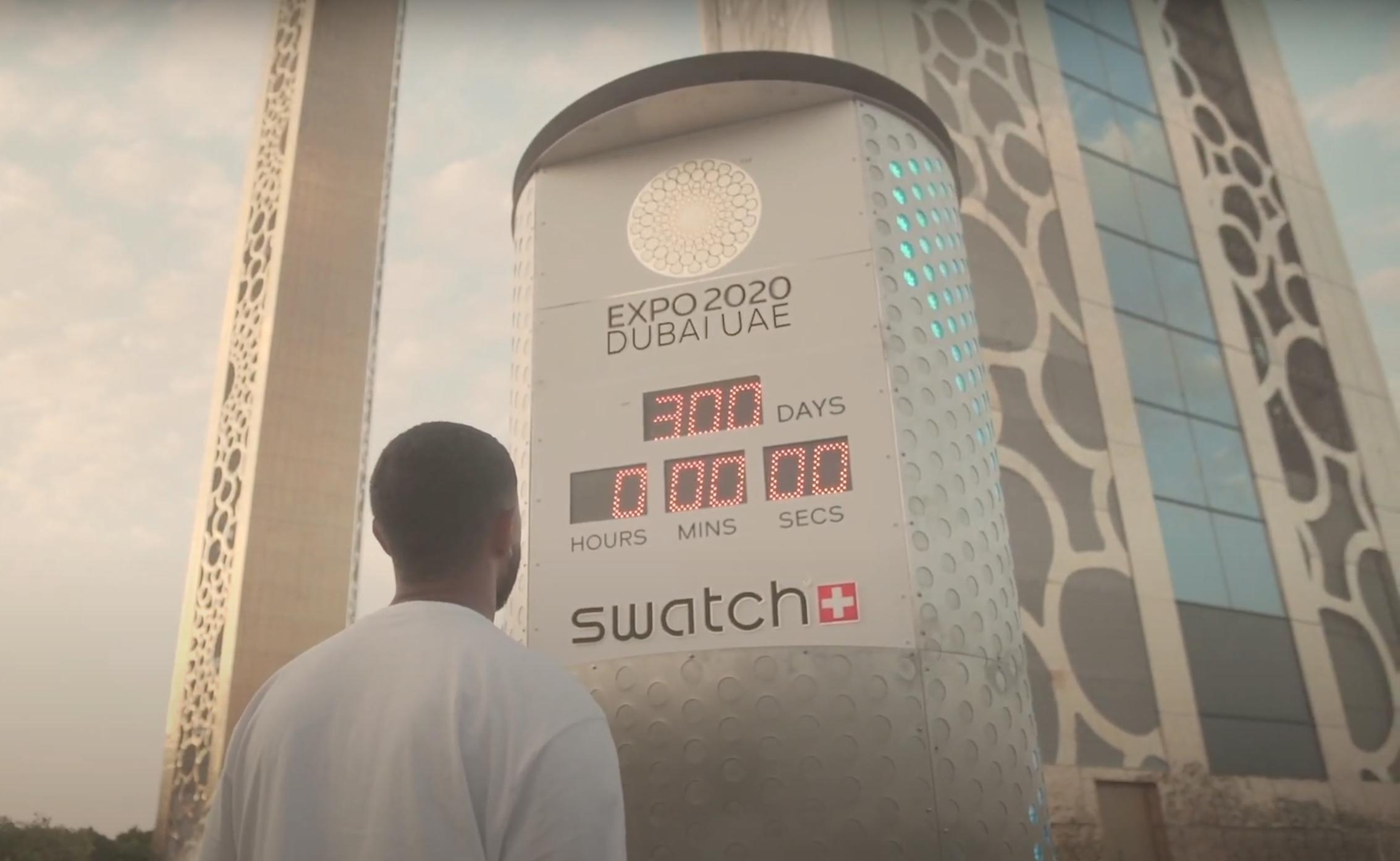 Swatch Expo 2020 Dubai