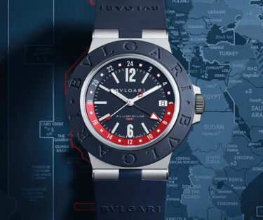Bvlgari Time Zones Aluminium GMT