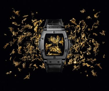 Hublot Spirit of Big Bang Gold Crystal 4